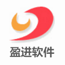 广州市盈进软件有限公司-找会计_记账软件_做账软件_财务软件